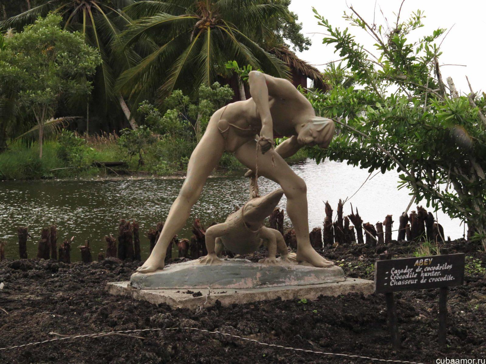 Скульптура индейца
