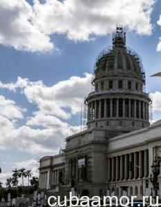 Экскурсия в Гавану