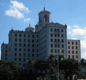 отели Гаваны
