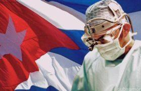 Жизнь на Кубе: взгляд изнутри